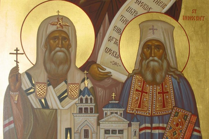 Icon of American Saints from HTC Ikonostasis