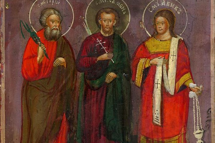 Saints Samonas, Abibus, and Gurias
