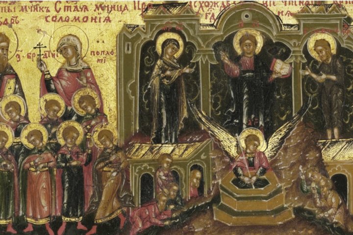 Seven Maccabees and Procession of the True Cross